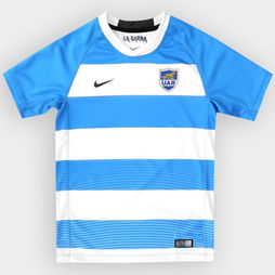 Camiseta NIKE titular niños - Rugby Championship 2016 - comprar online