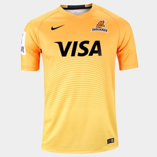 Camiseta alternativa Jaguares Nike 2017