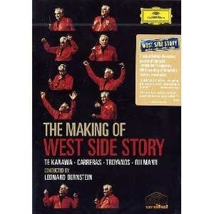 The Making of West Side Story - Leonard Bernstein - DVD