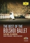 The Best of The Bolshoi Ballet - Galina Ulanova - DVD