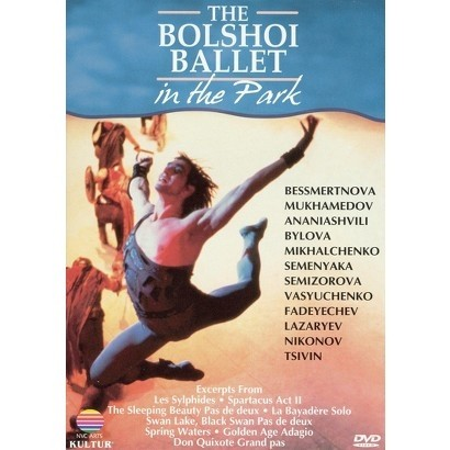 The Bolshoi Ballet in the Park Divertissements - DVD