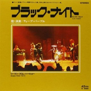 Deep Purple - Black Night - Live In Osaka / Woman From Tokyo (Vinilo 45 RPM)
