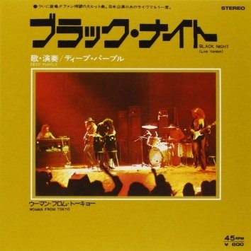 Deep Purple - Black Night: Live In Osaka / Woman From Tokyo (Vinilo 45 RPM)