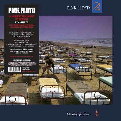 Pink Floyd - A momentary Lapse of Reason - Vinilo ( Remastered)
