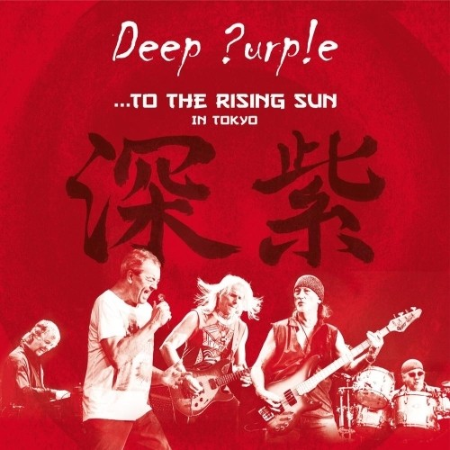 Deep Purple - To The Rising Sun In Tokyo (Duplo/Nac)