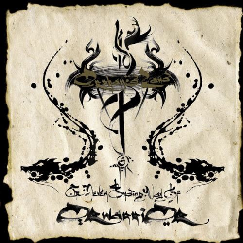 Orphaned Land - The Never Ending Way Of Orwarrior (Nac)