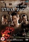 Strike Back 1ª Temporada