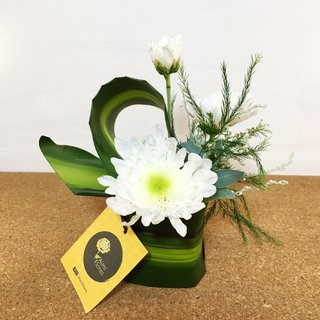 ARRANJO MINI KIT IKEBANA - Aimi Flores