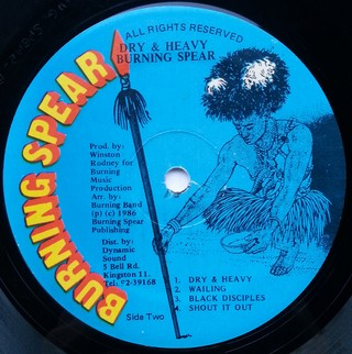 LP Burning Spear - Dry & Heavy [VG+] - Subcultura