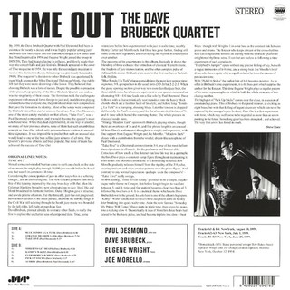 LP The Dave Brubeck Quartet - Time Out (180g) [M] - comprar online
