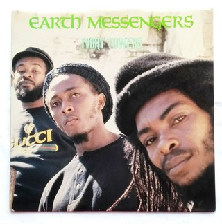 LP Earth Messengers - Ivory Towers (Original Press) [VG+]