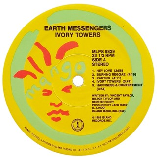 LP Earth Messengers - Ivory Towers (Original Press) [VG+] na internet