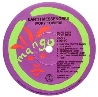 LP Earth Messengers - Ivory Towers (Original Press) [VG+] - Subcultura