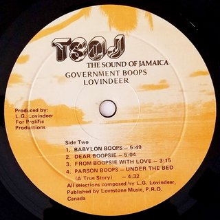 LP Lovindeer - Government Boops (Original JA Press) [VG] - Subcultura