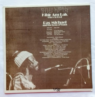 LP Ras Michael & the Sons of Negus - Kibir Am Lak, Glory to God [VG+] - comprar online