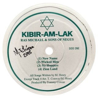 LP Ras Michael & the Sons of Negus - Kibir Am Lak, Glory to God [VG+] na internet