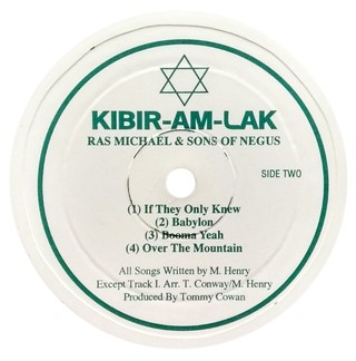 LP Ras Michael & the Sons of Negus - Kibir Am Lak, Glory to God [VG+] - Subcultura