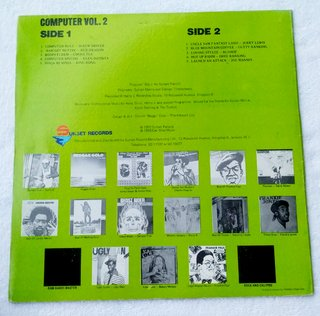 LP V.A. - Computer Rule Vol 2 (Original JA Press) [VG] - comprar online