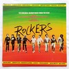 LP V.A. - Rockers (Original Press) [VG+]