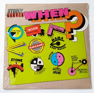 LP V.A. Steely & Clevie - When (Original Press) [M]