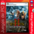Age of Empires II HD / Español