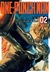 One-Punch Man #02