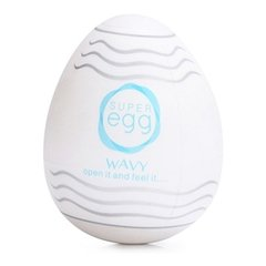 Masturbador Ovo Magical Kiss Egg - Wavy