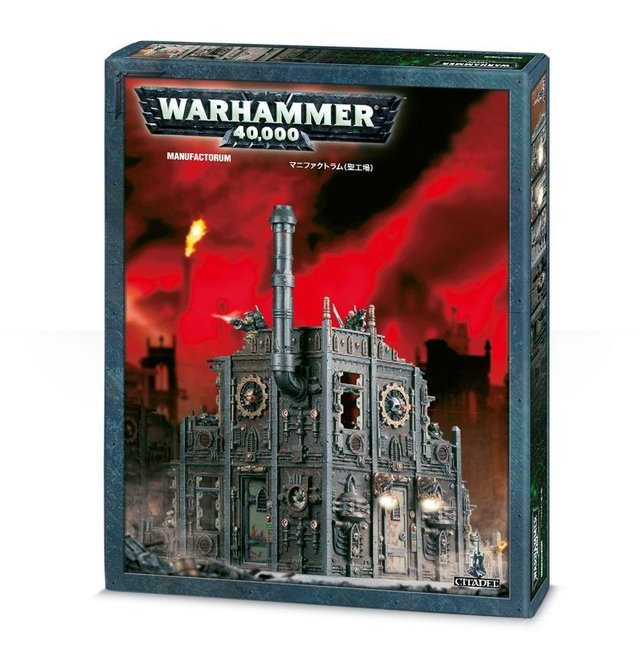 Manufactorum - Warhammer 40k