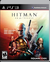 PS3 - Hitman HD Trilogy