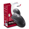 Mouse Genius Netscroll 120 Optico PS2 Negro  - comprar online