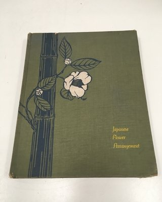 ANTIGUO JAPANESE FLOWER ARRANGEMENT, NORMAN J. SPARNON 1960 (USADO)