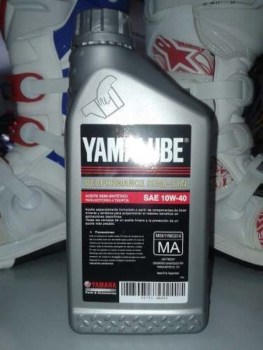 Lubricante Marino Yamalube Power Trim & Tilt Marelli Sports en internet