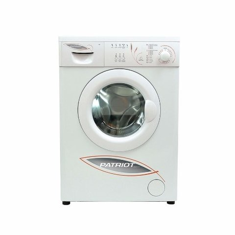 Lavarropas Drean Patriot 515 Frontal 5kg Acero 500rpm Clasea