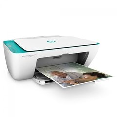 Impresora Multifuncional HP DeskJet Ink Advantage 2675 en internet