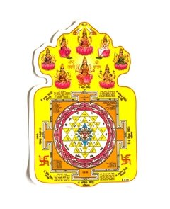 Sticker Lakshmi 5
