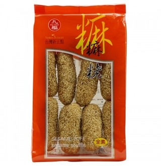 Galletas de Arroz y Sesamo Nice Choice 160 gr