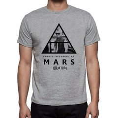 Camiseta Cinza Mescla Banda 30 Thirty Second To Mars  - comprar online