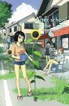 AFTER SCHOOL OF THE EARTH Nº02