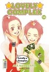 LOVELY COMPLEX Nº14