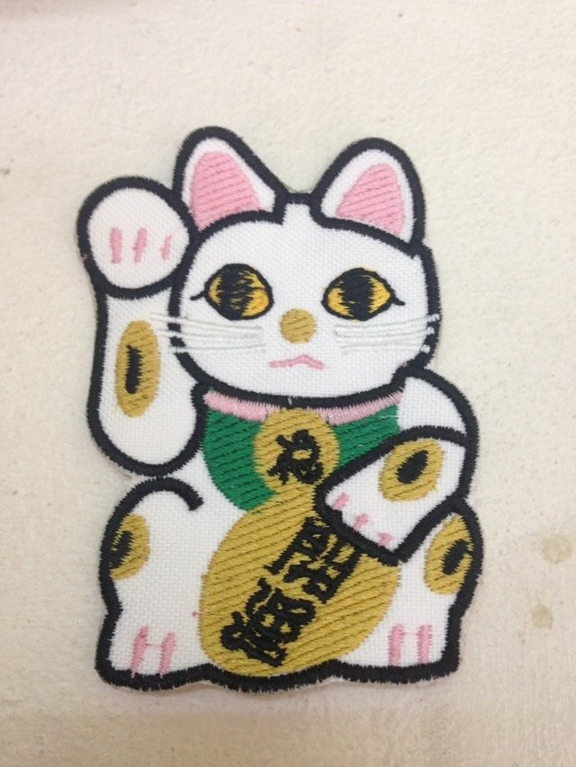 Parche Lucky Cat en internet