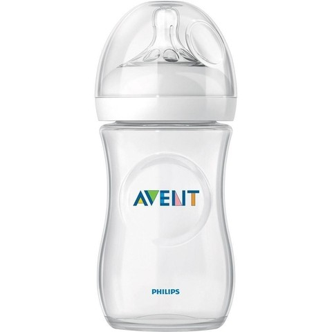 Mamadeira Petala 330ML Philips Avent