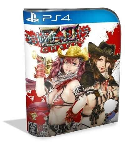 Onechanbara Z Psn Ps4 (original 2)