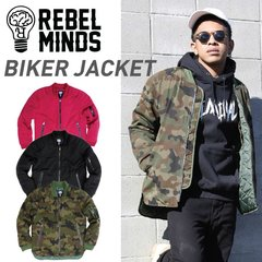 REBEL MINDS BIKER - JACKET - comprar online