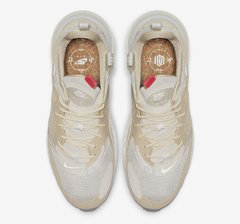 "Nike Air Max 720 OBJ ""YOUNG KING OF THE PEOPLE"" Desert Ore - LoDeJim"