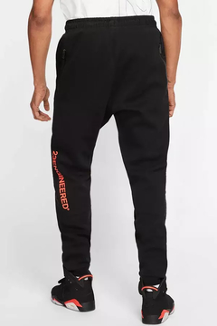 Air Jordan 23 Engineered Track Pants - comprar online