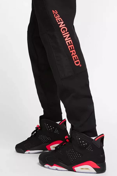 Air Jordan 23 Engineered Track Pants - LoDeJim