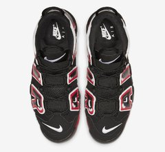 Nike Air More Uptempo Laser Crimson - LoDeJim