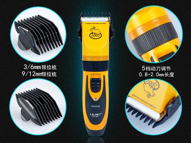 Cortadora Recargable con cuchilla regulable Marca ZPDZ LILI Modelo ZP-295 + Accesorios