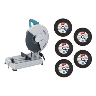Sensitiva Makita 2414NBX 2000W + 5 discos de regalo