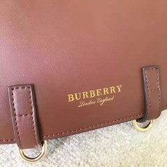 Baby Bridle - Burberry - loja online